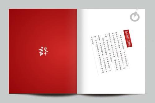 成都logo设计:为什么要找设计公司做LOGO?